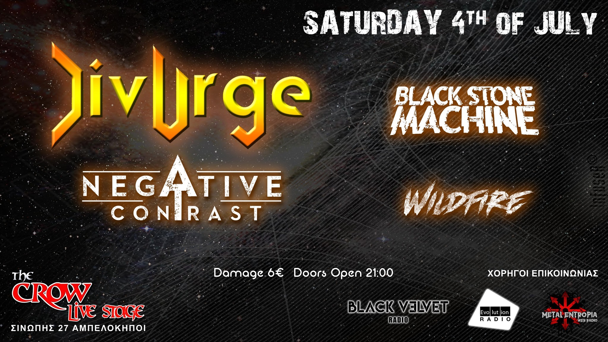 DivUrge plus Very Special Guests Live at Crow Live Stage