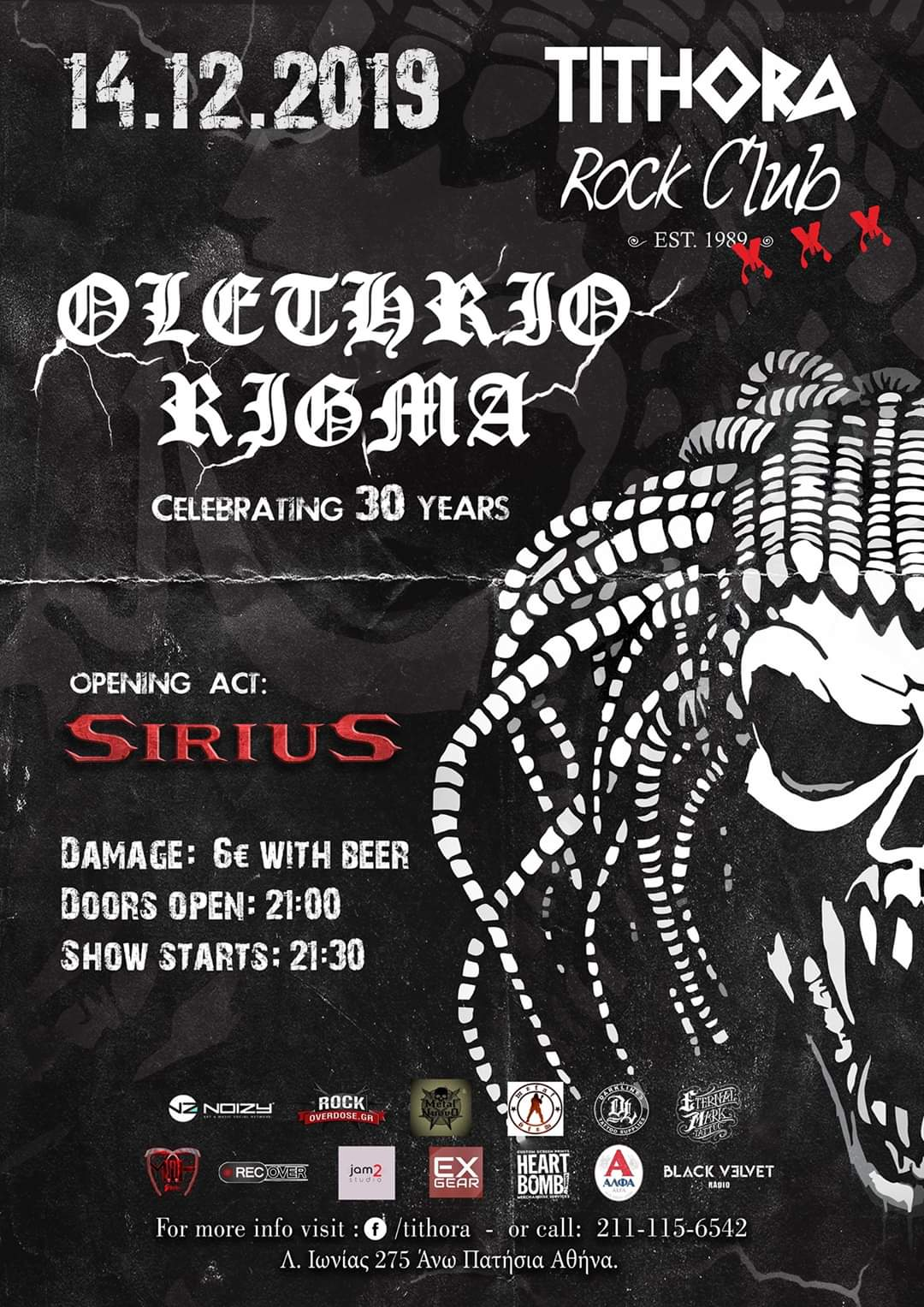Olethrio Rigma - Celebrating 30 years / Opening act : Sirius